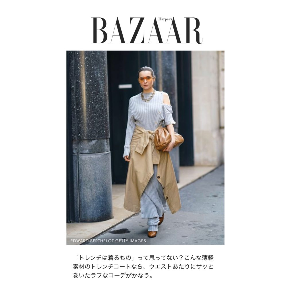 Harper's Bazaar Japan - Best of Paris Fashion Week Street Style Fall 2020 - Julia Comil shot by Edward Berthelot - French fashion influencer Julia Comil is wearing Dawei dress, Ferragamo sunglasses, Designers Remix Trench coat, Bottega Veneta pouch, Goosens necklace, Dear Frances boots